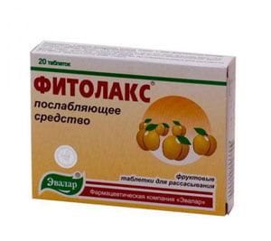 фитолакс при беременности